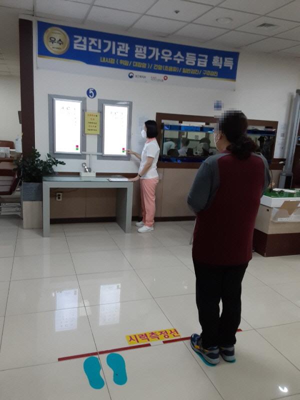 [꾸미기][꾸미기]KakaoTalk_20201023_161000926.jpg