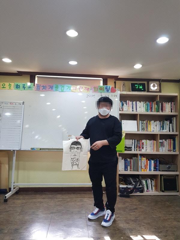 [꾸미기][꾸미기]KakaoTalk_20201105_093931812_07.jpg
